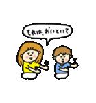 pocaキッズ♡おふざけスタンプ第1弾(個別スタンプ:37)