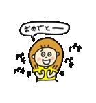 pocaキッズ♡おふざけスタンプ第1弾(個別スタンプ:38)