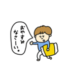 pocaキッズ♡おふざけスタンプ第1弾(個別スタンプ:39)