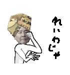 しぶいよ!!えいいちさん(個別スタンプ:01)