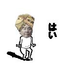 しぶいよ!!えいいちさん(個別スタンプ:04)