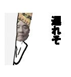 しぶいよ!!えいいちさん(個別スタンプ:05)
