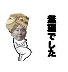しぶいよ!!えいいちさん(個別スタンプ:10)