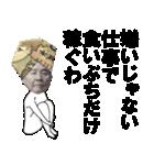 しぶいよ!!えいいちさん(個別スタンプ:14)