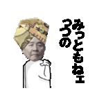 しぶいよ!!えいいちさん(個別スタンプ:29)