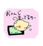 ぶちゃいくオカメちゃん(個別スタンプ:01)