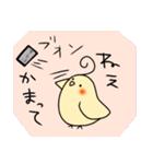 ぶちゃいくオカメちゃん(個別スタンプ:02)