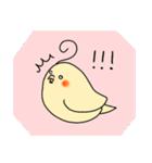 ぶちゃいくオカメちゃん(個別スタンプ:03)