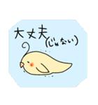 ぶちゃいくオカメちゃん(個別スタンプ:04)