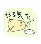 ぶちゃいくオカメちゃん(個別スタンプ:05)