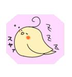 ぶちゃいくオカメちゃん(個別スタンプ:07)