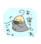 ぶちゃいくオカメちゃん(個別スタンプ:08)