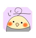 ぶちゃいくオカメちゃん(個別スタンプ:10)
