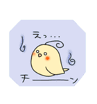 ぶちゃいくオカメちゃん(個別スタンプ:11)