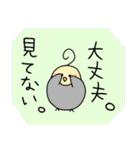 ぶちゃいくオカメちゃん(個別スタンプ:12)