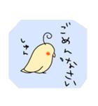 ぶちゃいくオカメちゃん(個別スタンプ:13)
