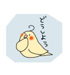 ぶちゃいくオカメちゃん(個別スタンプ:14)