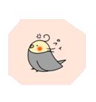 ぶちゃいくオカメちゃん(個別スタンプ:15)