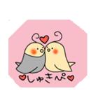 ぶちゃいくオカメちゃん(個別スタンプ:16)