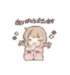 花屋の花心ちゃん(個別スタンプ:01)