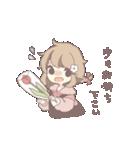 花屋の花心ちゃん(個別スタンプ:04)