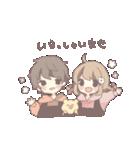 花屋の花心ちゃん(個別スタンプ:05)