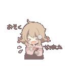 花屋の花心ちゃん(個別スタンプ:11)