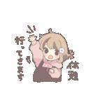花屋の花心ちゃん(個別スタンプ:14)
