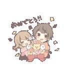 花屋の花心ちゃん(個別スタンプ:17)