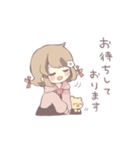 花屋の花心ちゃん(個別スタンプ:18)