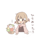 花屋の花心ちゃん(個別スタンプ:22)