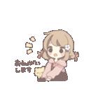 花屋の花心ちゃん(個別スタンプ:24)