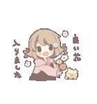 花屋の花心ちゃん(個別スタンプ:25)