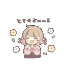 花屋の花心ちゃん(個別スタンプ:26)