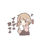 花屋の花心ちゃん(個別スタンプ:31)