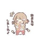花屋の花心ちゃん(個別スタンプ:32)