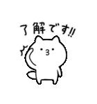 きちゅね1(個別スタンプ:01)