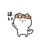 きちゅね1(個別スタンプ:02)