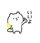 きちゅね1(個別スタンプ:04)