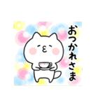きちゅね1(個別スタンプ:06)