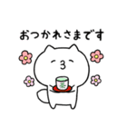 きちゅね1(個別スタンプ:07)
