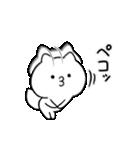 きちゅね1(個別スタンプ:08)