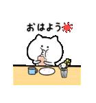 きちゅね1(個別スタンプ:09)