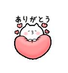 きちゅね1(個別スタンプ:11)