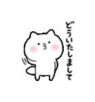 きちゅね1(個別スタンプ:12)