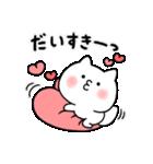 きちゅね1(個別スタンプ:13)