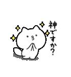 きちゅね1(個別スタンプ:16)
