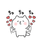 きちゅね1(個別スタンプ:18)