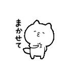 きちゅね1(個別スタンプ:20)