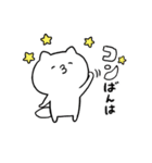 きちゅね1(個別スタンプ:24)